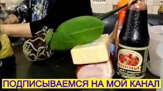 СВЕТОФОР - ПОКУПКИ ПРОДУКТОВ И ОРХИДЕИ.