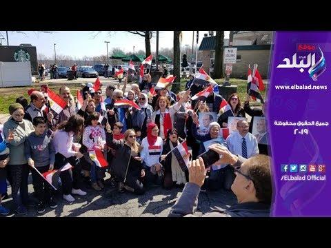 مصريون في واشنطن يهتفون للرئيس السيسي