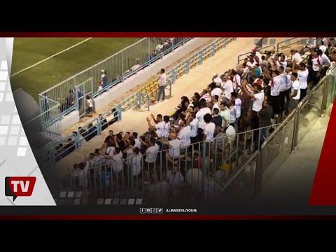 جماهير الزمالك تملأ مدرجات الأول يمين قبل انطلاق مباراة الزمالك والبنك الأهلي