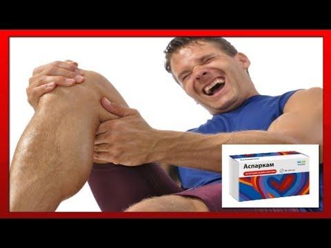 Gyógyítsa meg a magas vérnyomást otthon