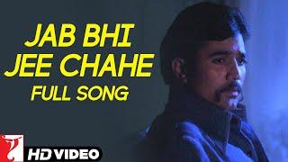 Jab Bhi Jee Chahe | Full Song | Daag | Rajesh Khanna