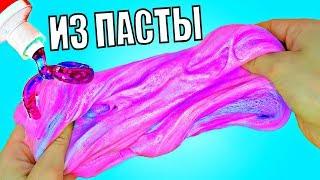 ПЯТЬ ЛИЗУНОВ из ЗУБНОЙ ПАСТЫ / ХРУСТЯЩИЙ и ВОЗДУШНЫЙ /Toothpaste slime