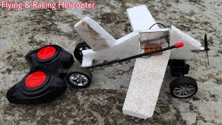 How to Make Drone,Helicopter At Home || flying & racing Helicopter 2020 || Helicopter Make 2020 ||