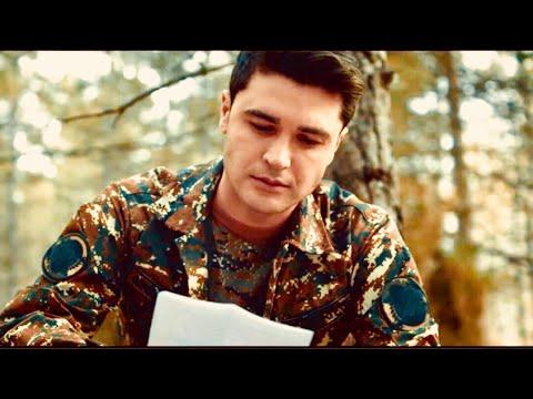 Gevorg Martirosyan - Qaj zinvor