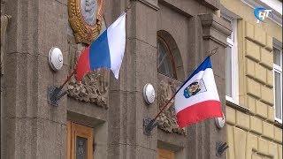 В правительстве Новгородской области рассказали, как хранится Государственный флаг России