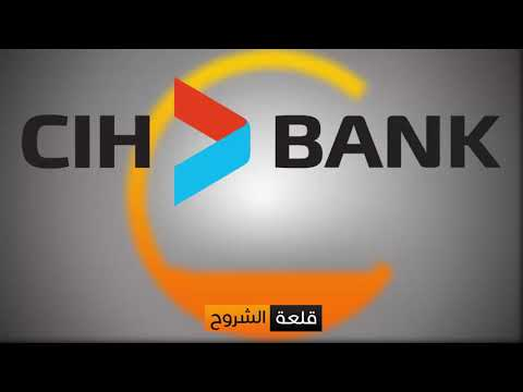 مشكلتي مع CIH BANK