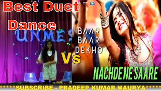 Nachde Ne Sare Song|Best Duet Dance By Riddhima  Anita|Munda Tera Offbeat Hai|Fresher|REC SONBHADRA