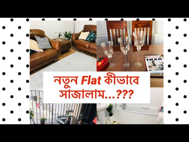 Bangladeshi mum London😍vlog-59/new flat tour Startford