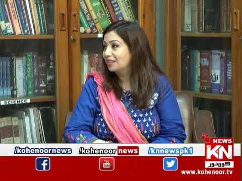 Apnay Loog 6 Oct 2019 | Kohenoor News |