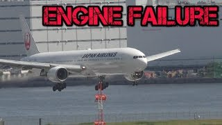 Japan Airlines JL6 Engine Failure  緊急着陸 JAL 6 エンジンから出火