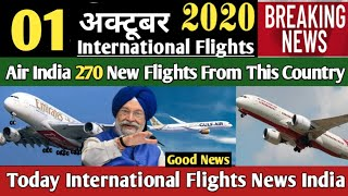 Good News!☺️ New 270 International Flights Started By Air India With This Country. Airlines Top News