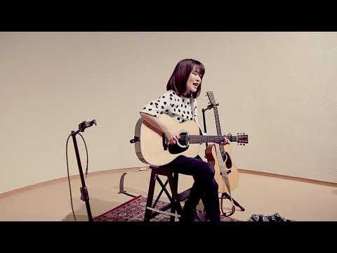 森恵 / たしかなこと / 小田和正 / ギター弾き語り(Cover)