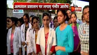 Jaipur में महिला हॉस्पिटल की रेजीडेंट की आत्महत्या के पीछे रैगिंग बताया जा रहा कारण