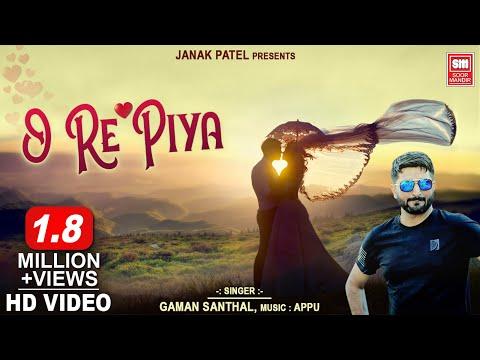 Download O Re Piya IGaman Santhal | Love Song |Soormandir HD Mp4 3GP Video and MP3