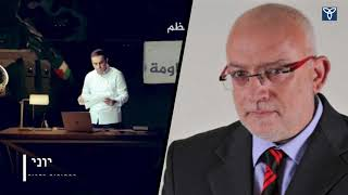 """חמאס ממשיך לחפש הישגים – הפעם גזרת השו""""ן"""