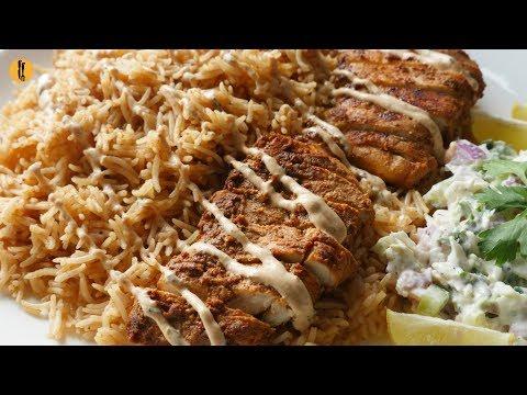 Shawarma Rice Platter Recipe By Food Fusion