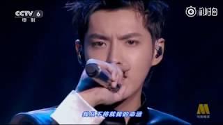 [LIVE] Ngô Diệc Phàm/ Kris Wu - Tian Di (Thiên Địa) performance on SCO Festival Film 2018
