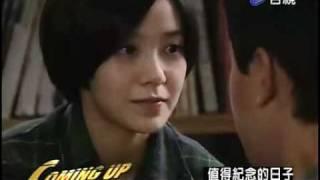 國民英雄 EP13 安在勇 洪小綠 初吻預告