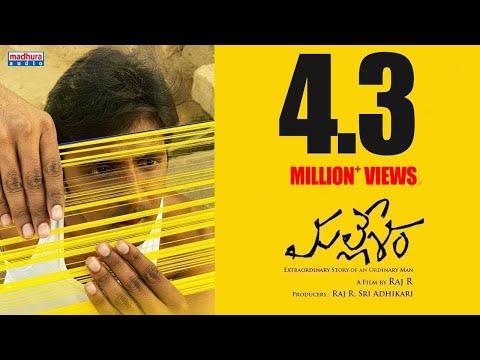 Mallesham Theatrical Trailer