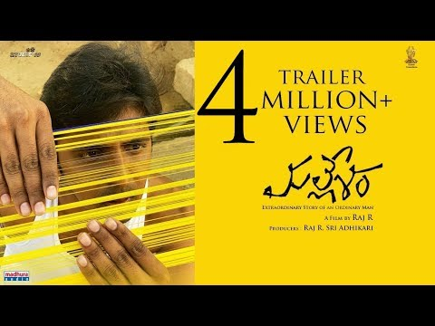 Actor Priyadarshi Mallesham Movie Theatrical Trailer