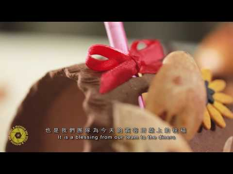 Opening Video / Intro of Chef Wu Pao Chun for MICHELIN Guide Taipei 2018 Gala Dinner