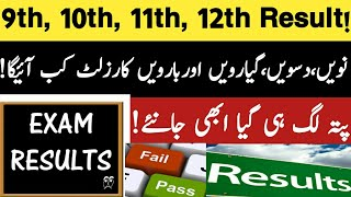 MatricResult2019 BSEK Matric Result|Punjab 10th Result|KP
