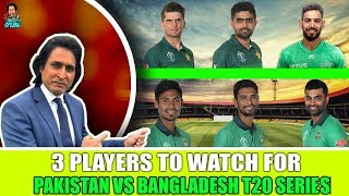 3 players to watch for | Pakistan Vs Bangladesh T20 series | Ramiz Speaks