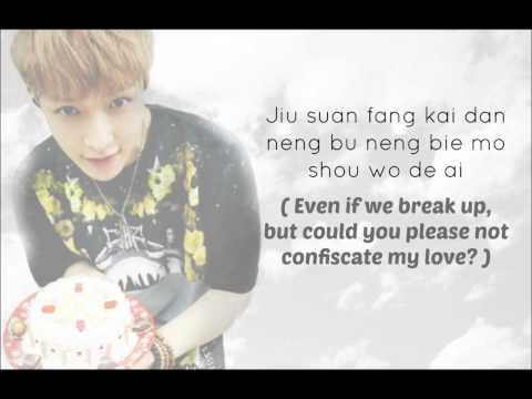 Exo m and exo k song lyrics with english translation rainbow exo english exo exok exol exom lyrics songs translation stopboris Gallery