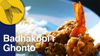 Badhakopi'r Ghonto | Bengali Dry Cabbage And Peas Curry