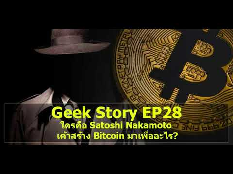 Cara kasybos bitcoin