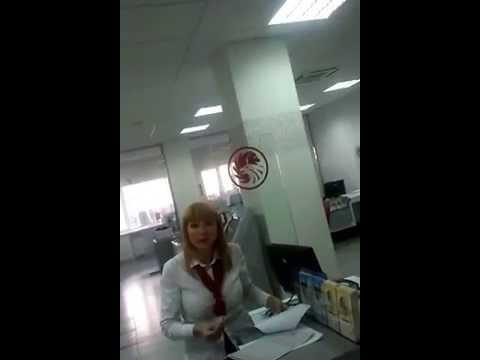 Реакция Русского Стандарта на предъявление исполнительного листа клиентом