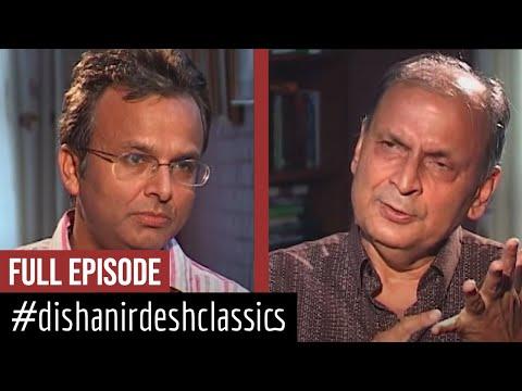 राजनीति,  समाज र राजनीतिक कार्यक्रमहरु बारे विजय कुमार र जगदीश घिमिरे बीच संवाद || Dishanirdesh ||