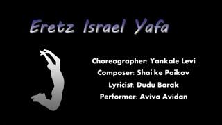 Eretz Yisrael Yaffa (Israel)