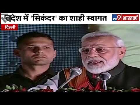 America से स्वदेश लौटे PM Modi का भव्य स्वागत, ढोल-नगाड़ों के साथ हुए रंगारंग कार्यक्रम