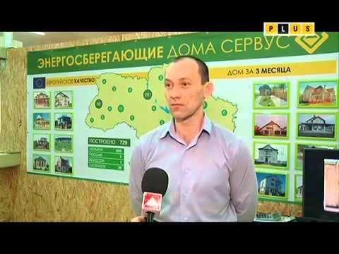 Vira Ukraine! Спецрепортаж 2015