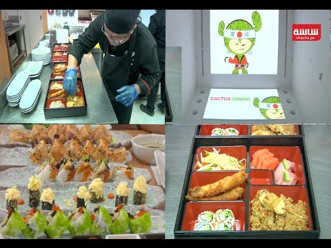 مطعم يقدم السوشي بنكهة عربية