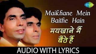 Maikhane Mein Baithe Hain with lyrics | मैखाने में