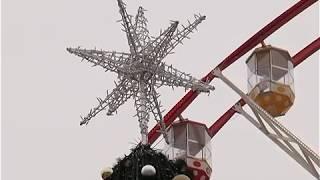 У парку Горького стартує новорічна програма