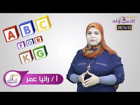 ِABC 4 KG promo