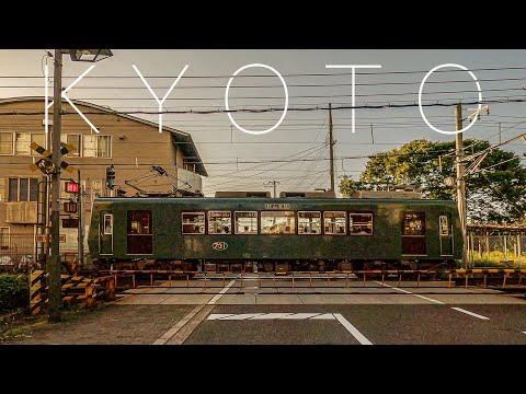 京都ドライブ 第三話 - 4K Drive in Kyoto 3