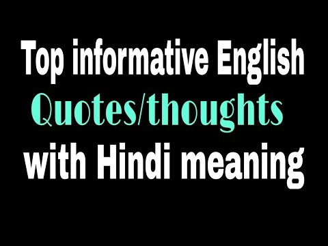 mp4 Success Quotes With Meaning, download Success Quotes With Meaning video klip Success Quotes With Meaning