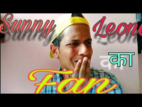 Sunny leon का बहुत  बड़ा Fan -Vijay kumar