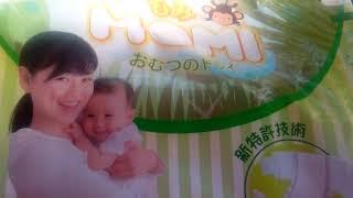 Японские подгузники Merries и Momi