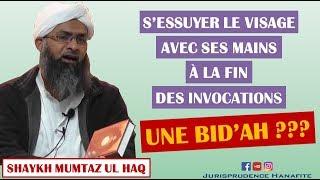 S'essuyer le visage avec les mains, après une invocation, une bid'ah (innovation) ? – Shaykh Mumtaz ul Haq
