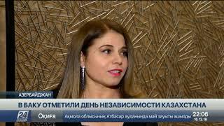 Выпуск новостей 22:00 от 16.12.2018