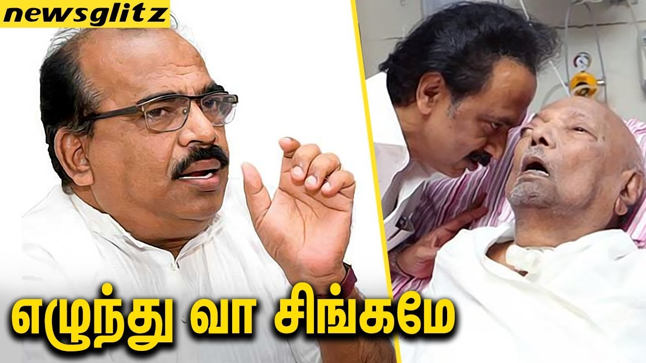 எழுந்து வா சிங்கமே : Nanjil Sampath emotional on seeing Kalaignar | Kauvery Hospital