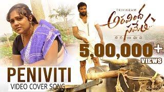 Peniviti Cover Song || Directed by Prem kumar || Aravinda Sametha 2018