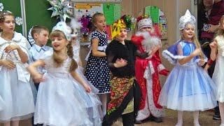 Новогодний спектакль перед родителями.   2 А класс 11 школы.  г. Усть-Илимск 2016 г.