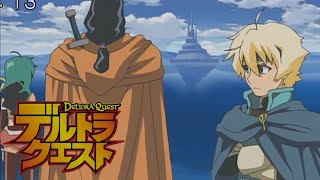 Deltora Quest Episode 11   はばひろ川を渡れ (English Subbed)