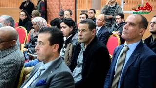 حفل تكريم مؤرخ المملكة عبد الحق المريني بطنجة